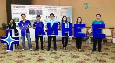 yanhee-bangkok-hospital-thailand