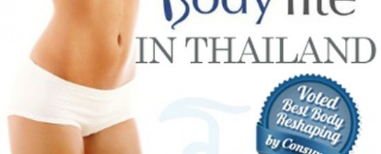 Certified BodyTite RFAL Liposuction