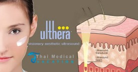 Ultherapy Laser Skin Tightening Bangkok | Ulthera in Thailand Prices