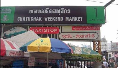thai-medical-chatuchak-weekend-market-bangkok