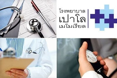 paolo-memorial-hospital-bangkok-thailand