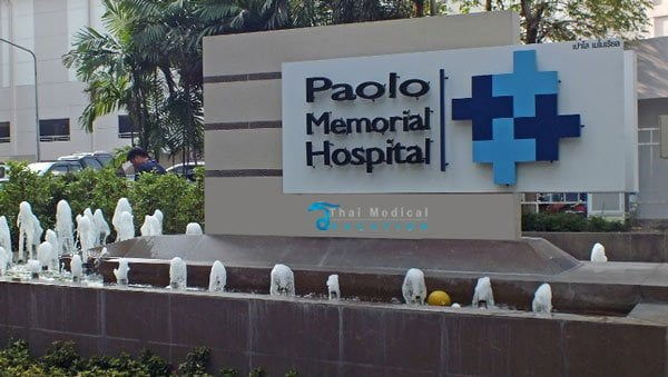 paolo-memorial-hospital-front-thai-medical-bangkok-hospitals