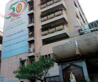 Camillian-Hospital-Bangkok-thailand