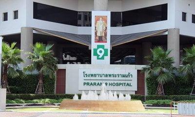 PRA-RAM-9-hospital-tours
